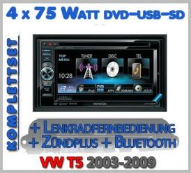 vw t5 dvd autoradio bluetooth can bus mit lautsprecher set. Black Bedroom Furniture Sets. Home Design Ideas